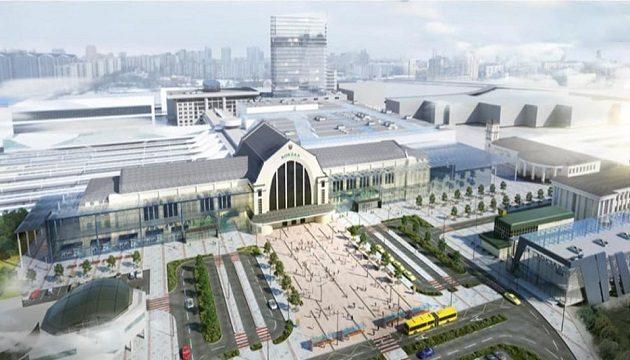УЗ планирует реконструировать центральный ж/д вокзал Киева