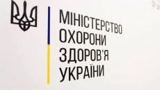 Замминистра Минздрава и глава Центра общественного здоровья подали в отставку