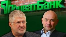 ПриватБанк инициировал новое дело против экс-акционеров