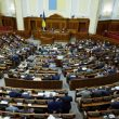ВР приняла законопроект о разделении политических должностей и госслужбы