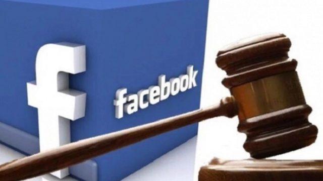 Венгрия влепила Facebook штраф на $4 млн