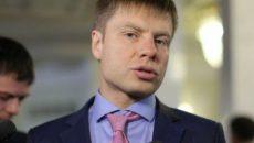 Июньская сессия ПАСЕ переносится, – Гончаренко
