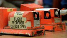 Найдены бортовые самописцы самолета потерпевшего крушение в Казахстане
