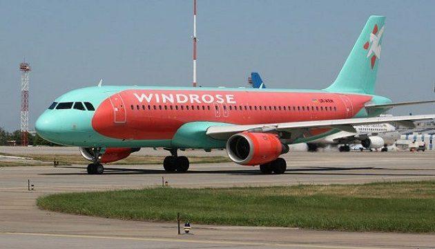 Госавиаслужба может запретить рейсы «Розы Ветров»