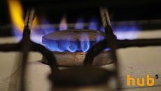 «Нафтогаз» снизил цены на газ для населения