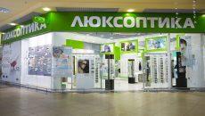 АМКУ разрешил европейскому холдингу купить крупнейшую украинскую сеть оптик