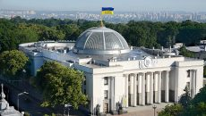 Разумков подписал распоряжение о проведении еще одного внеочередного заседания Рады