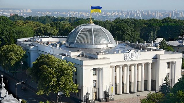 Рада во вторник рассмотрит изменения в законодательстве о гражданстве