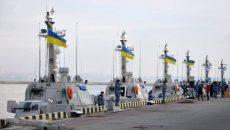 ВМС Украины сформировали дивизион надводных сил