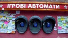 В Кабмине не исключают повторного рейда по игровым автоматам