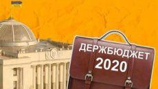Зеленский предлагает внести изменения в Госбюджет-2020
