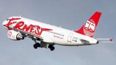 Ernest Airlines приостановит полеты в Украину по ряду маршрутов