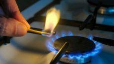 Украина в этом году увеличила закачку газа в хранилища