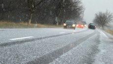 В Украине объявили об ухудшении погодных условий