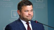 Полиция завела уголовное дело на Богдана (ДОКУМЕНТ)