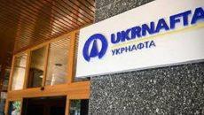 «Укрнафта» уплатила 11,6 миллиардов налогов