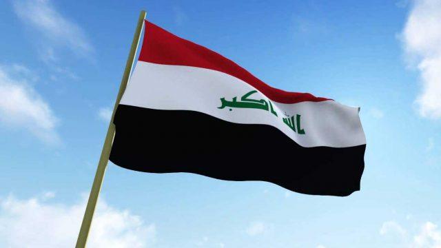Украина нарастит экспорт в Ирак, - МИД