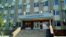 Набсовет уволил председателя «Кировоградгаза»