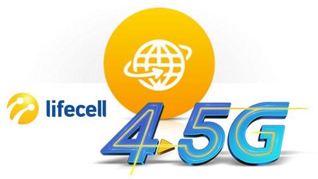 Lifecell не собирается отказываться от формулировки