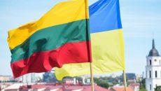 Зеленский поговорил с президентом Литовской Республики