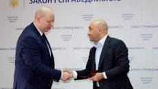 На Полтавщине новый прокурор