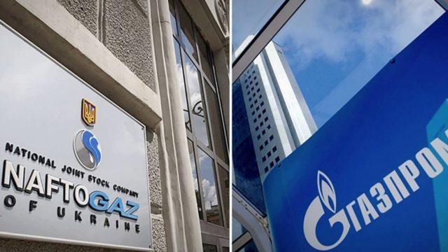 В Нафтогазе напомнили Гончаруку о победе над Газпромом