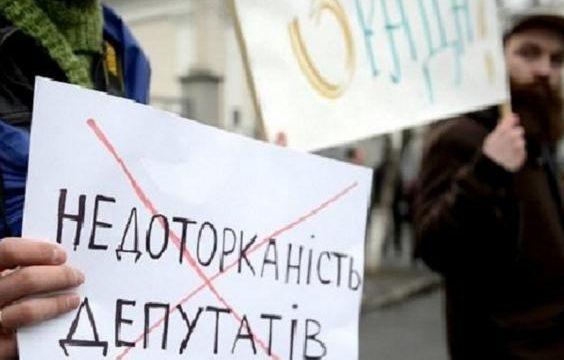 ВРУ приняла закон о полномочиях генпрокурора при уголовных производствах в отношении нардепов
