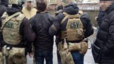 В Одессе пропагандировали идею создания