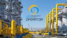 Оператор ГТС Украины распределил 7,8 млн куб. м/ сутки годовой мощности