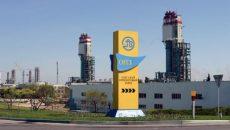 «Одесский припортовый» возобновит продажу карбамида