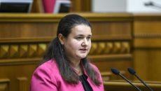 Маркарова рассказала о причинах недовыполнения госбюджета
