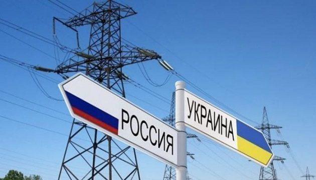 В Раде создали объединение для укрепления энергонезависимости и противодействия российской энергоэкспансии,– Гриб