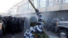 Под ВР задержаны 26 человек