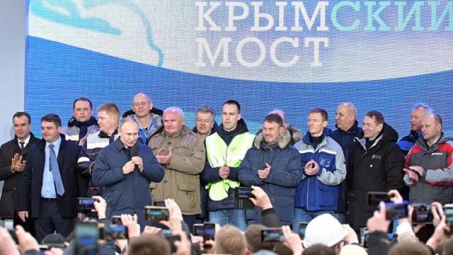 Киев направил ноту РФ