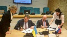 Украина и Словакия согласовали работу аэропорта