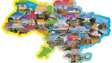 Кабмин объявил тендер на создание самой подробной карты Украины