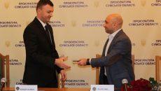 В Сумской области новый прокурор
