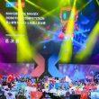 Украинские школьники вошли в ТОП-3 на конкурсе робототехники MakeX World