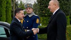 Началась встреча президентов Украины и Азербайджана