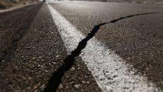 Недалеко от столицы Хорватии произошло сильное землетрясение