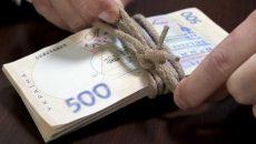 На Полтавщине чиновники присвоили 30 млн грн бюджетных денег