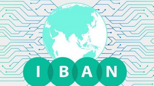 В банках можно проводить расчеты только в формате IBAN