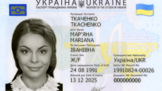 Миграционная служба выдала украинцам более 4,3млн ID-карточек
