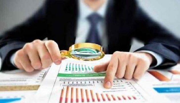 Рада отклонила законопроект о Бюро финансовых расследований