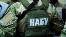 Бывшему главному архитектору Киева сообщили о подозрении, - НАБУ