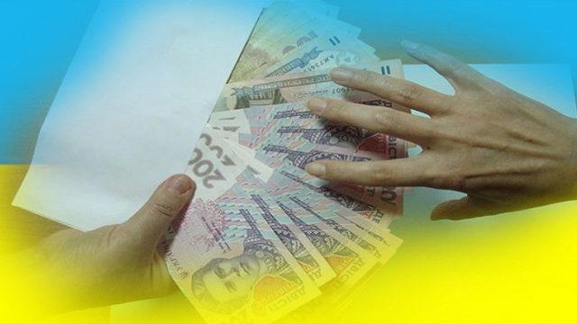 Украина на два пункта опустилась в рейтинге восприятия коррупции