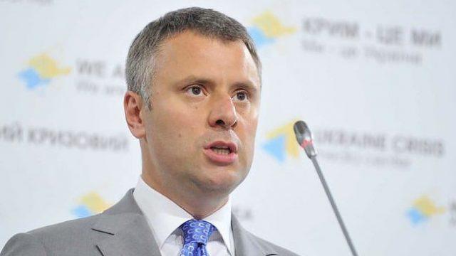 Топ-менеджеры Нафтогаза получат около $29 млн премий, - Витренко