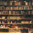 В Украине появился онлайн-путеводитель библиотек