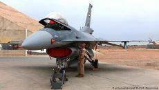Авиабазу США обстреляли в Ираке
