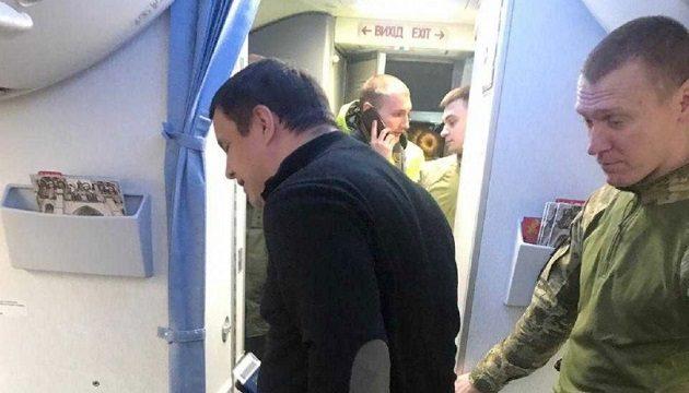 Микитась пытался сбежать из Украины